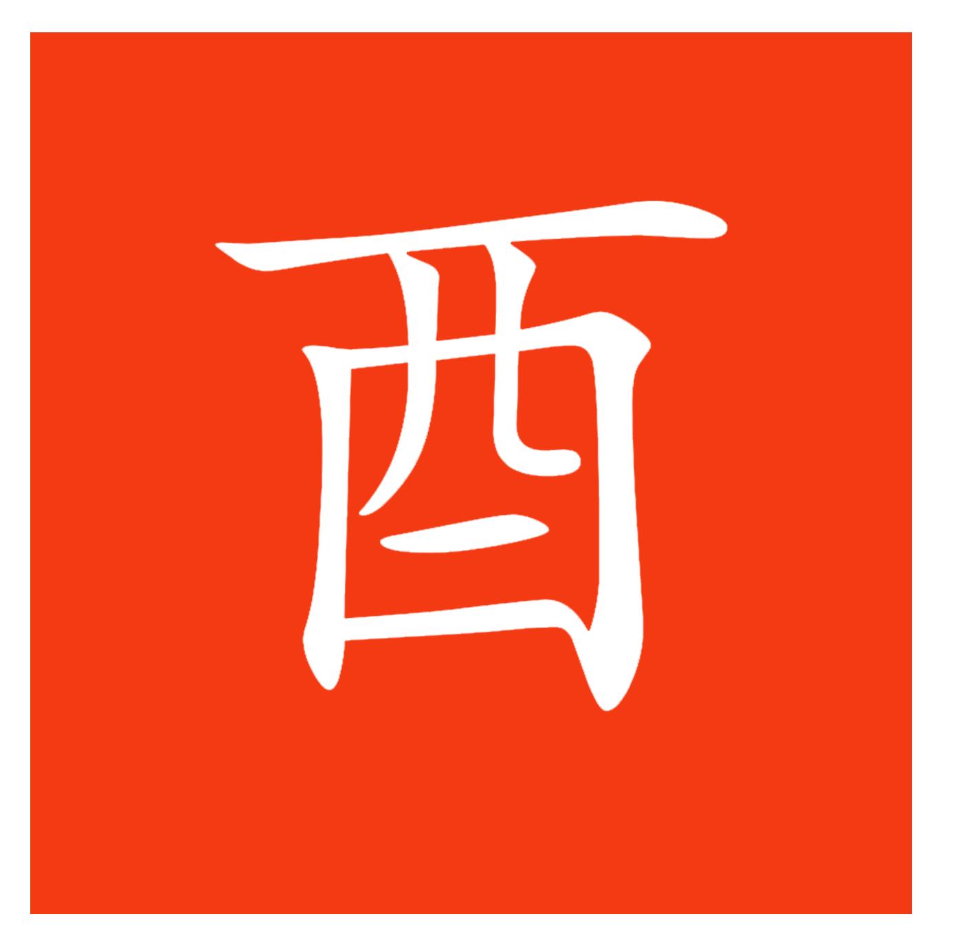 Kínai társkereső asztrológia