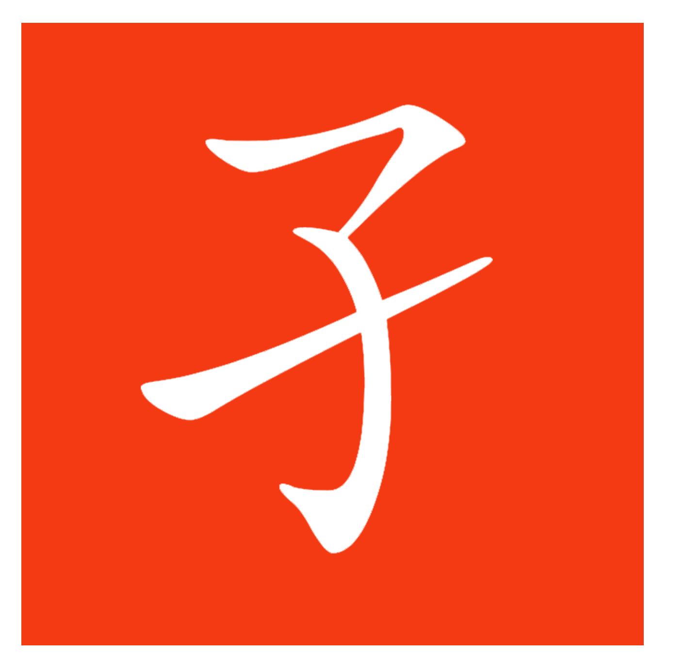 Kínai asztrológia társkereső